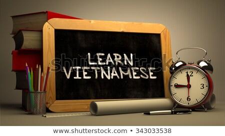 学ぶ 黒板 やる気を起こさせる 引用 手描き スタック ストックフォト © tashatuvango
