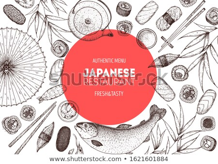 Japanese food - sushi doodle set  Stock photo © netkov1