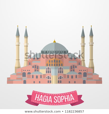 múzeum · építészet · történelem · torony · vallás · kultúra - stock fotó © achimhb