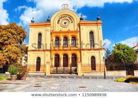 квадратный Венгрия здании город путешествия городского Сток-фото © goce
