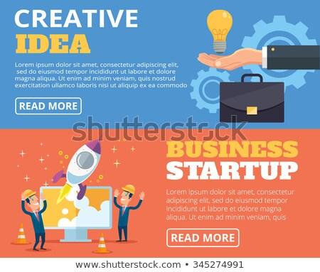 労働 ノートパソコン ビジネス スタートアップ ウェブ ベクトル ストックフォト © robuart