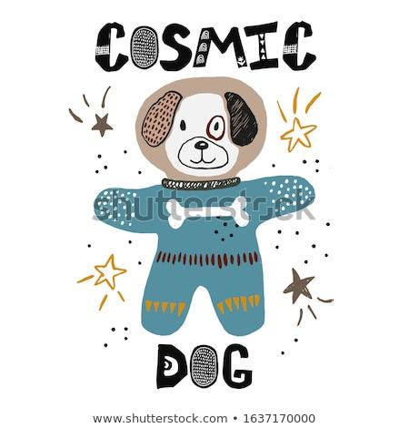 赤ちゃん 宇宙飛行士 子犬 実例 子 世界 ストックフォト © adrenalina