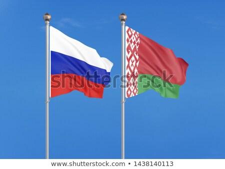 два флагами Россия Беларусь изолированный Сток-фото © MikhailMishchenko