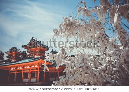 Omikuji tree at Heian Jingu Shrine temple, Kyoto, Japan Stock photo © daboost