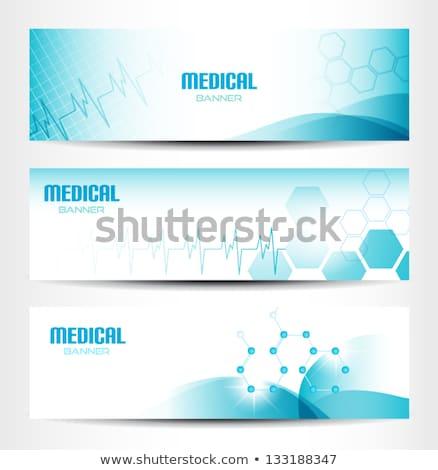 üç tıbbi afişler web baskı eps Stok fotoğraf © netkov1