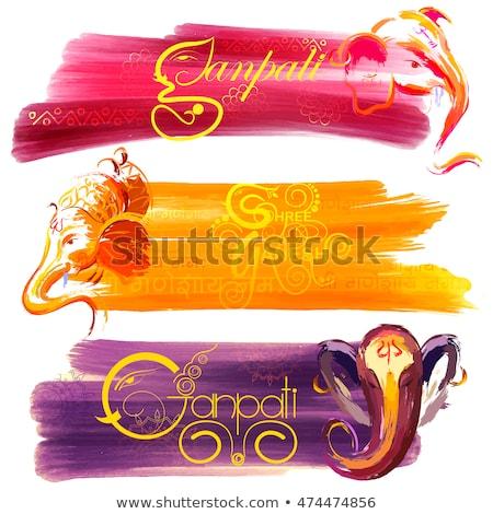 ethnic style hindu lord ganesha festival background Stock photo © SArts