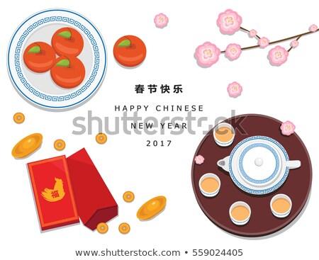 red envelope on top vector stock photo © zebra-finch