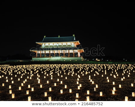Heijo Palace in Nara, Japan Stock photo © vichie81
