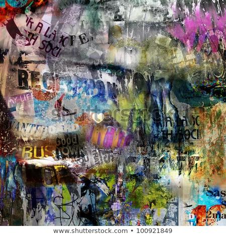 grunge · collage · aquarel · stijl · groot · textuur - stockfoto © lizard