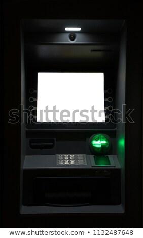 Bankomat in night Stock photo © zurijeta