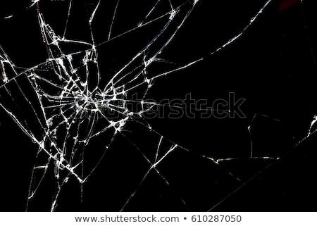 пулевое · отверстие · стекла · текстуры · дизайна · пушки · черный - Сток-фото © m_pavlov
