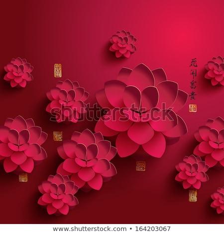 Resumen artístico creativa año nuevo celebración Foto stock © pathakdesigner