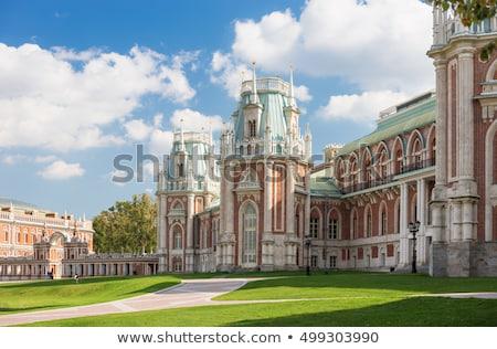 Palais Moscou Russie maison herbe porte Photo stock © vlaru