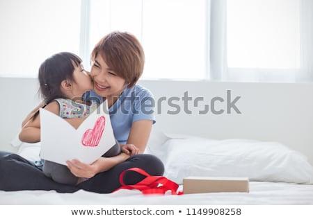 дочь целоваться празднование дня рождения вечеринка домой Сток-фото © photography33