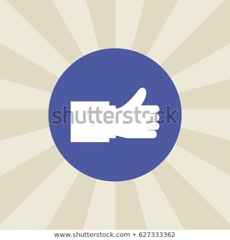 W górę symbol ikona biały wektora Zdjęcia stock © ikopylov