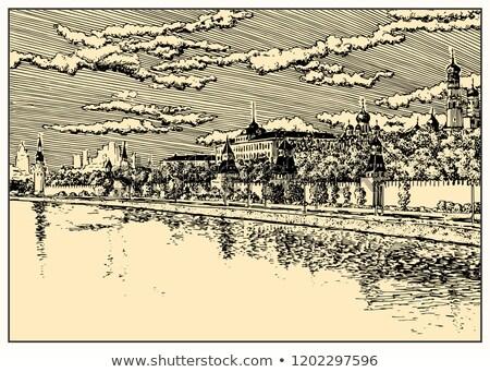 Old russian postcard Stock photo © Paha_L