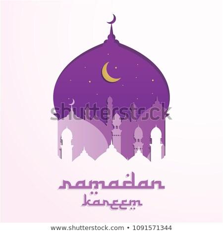 Mecset sziluett terv lila minta háttér Stock fotó © SArts