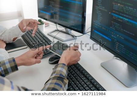 Töprengő programozós dolgozik asztali pc programozás Stock fotó © snowing