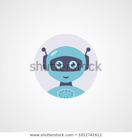 humanoid robot face icon vector logo Stock photo © blaskorizov