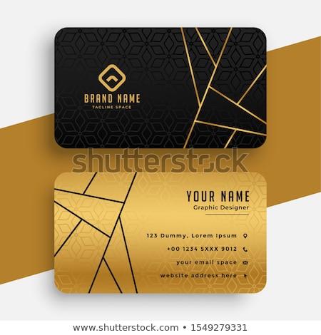 professional geometric yellow business card template Stock photo © SArts