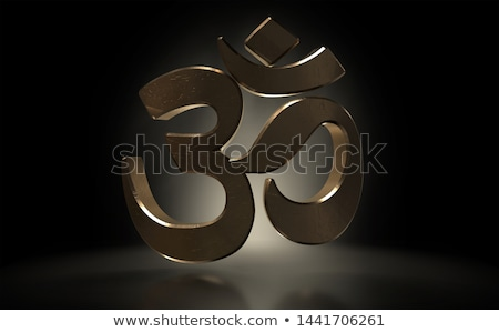 arany · szimbólum · Ázsia · vallás · Buddha · keleti - stock fotó © albund