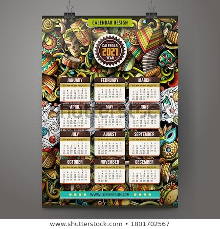 Cartoon colorful hand drawn doodles Latin America 2021 year calendar template. Stock photo © balabolka