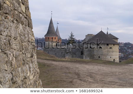 Loophole in the Old Fortress in the Ancient City of Kamyanets-Podilsky Stock photo © maxpro
