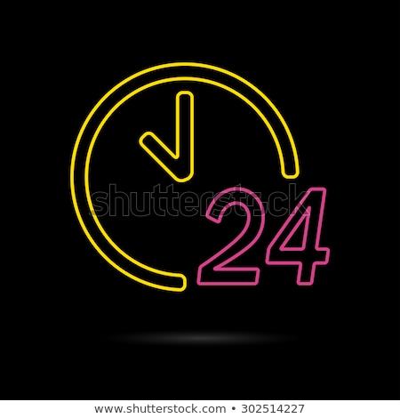 24 entrega amarelo vetor ícone botão Foto stock © rizwanali3d