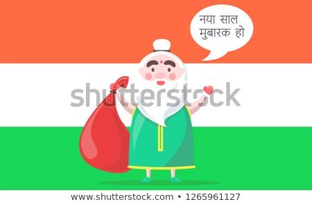 Indiai mikulás kívánságok boldog új évet ruházat autentikus Stock fotó © robuart