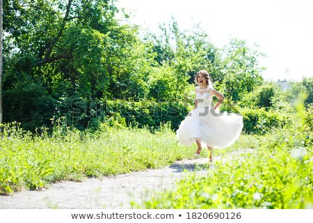csinos · menyasszony · fotó · modell · esküvő · fehér · ruha - stock fotó © gromovataya