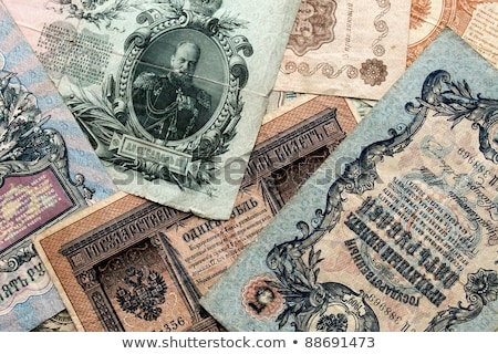 Old money of 18th and 19th century. Imperial Russia. Stock photo © Zhukow
