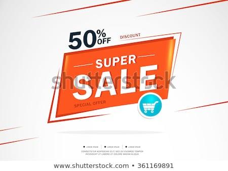 Foto stock: Super Deals Blue Vector Icon Button