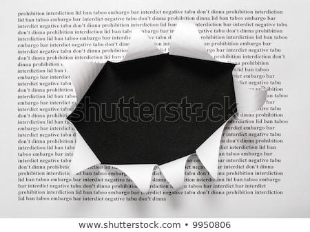 Сток-фото: лист · бумаги · печати · текста · Cut · дыра