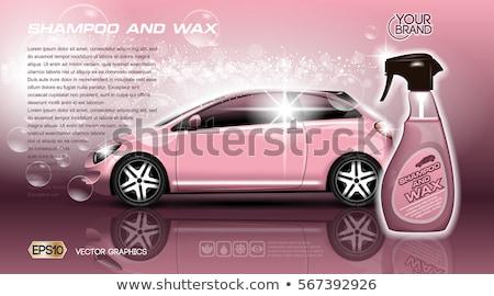 Alto qualidade carro xampu cera spray Foto stock © frimufilms