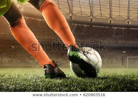 Voetballer voetbal voetbal grond Stockfoto © wavebreak_media