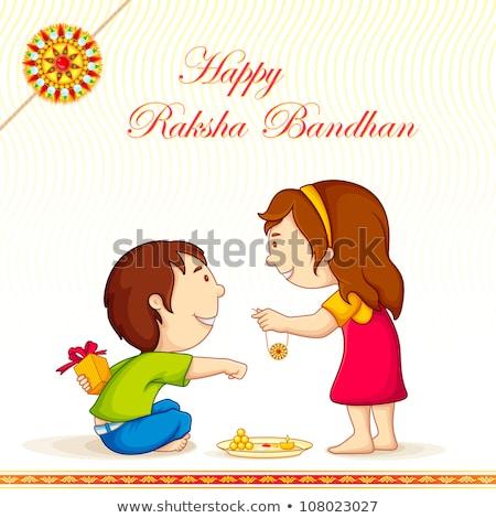 raksha bandhan theme rakhi Stock photo © pathakdesigner