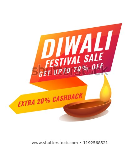 Stock photo: stylish diwali sale banner in bright vibrant colors