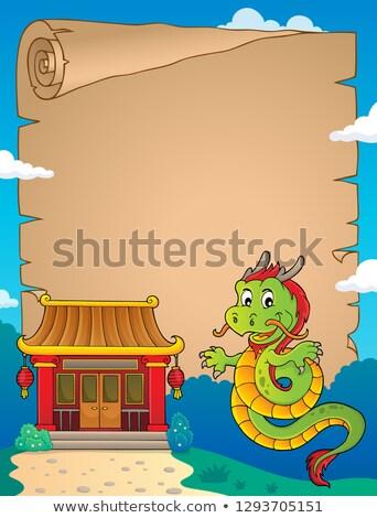 Китайский дракон тема изображение здании искусства китайский Сток-фото © clairev
