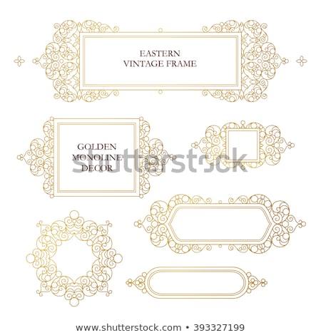 Ramadán iszlám dekoratív bannerek szett boldog Stock fotó © SArts