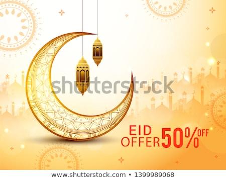 creative eid festival sale banner design Stock photo © SArts
