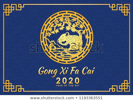 Chinese new year rat 2020 blue card of gold mouse Stock photo © cienpies