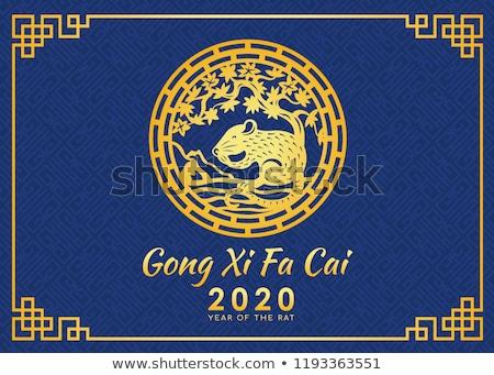 Capodanno cinese ratto blu carta oro mouse Foto d'archivio © cienpies