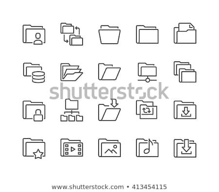 Geel · bestand · map · vergrootglas · icon · geïsoleerd - stockfoto © timurock