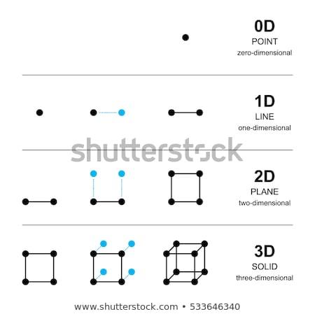 Dimension Zero - Blue Stock photo © Spectral