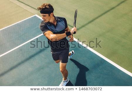 Foto stock: Masculino · homem · esportes · tênis · jovem