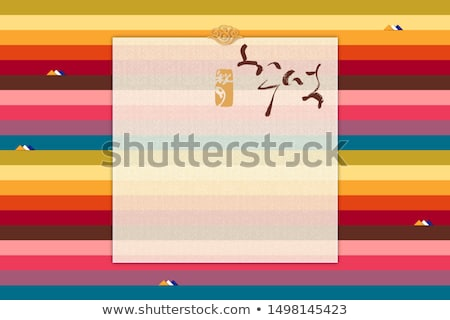 Many color stripes stock photo © IMaster