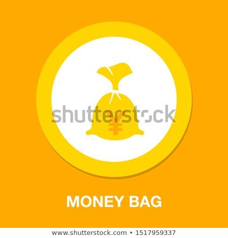 Yen szimbólum fém tárgy fehér üzlet Stock fotó © creisinger