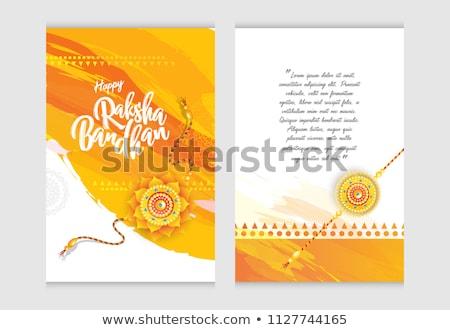 Foto stock: Beautiful Card Raksha Bandhan Festival Background