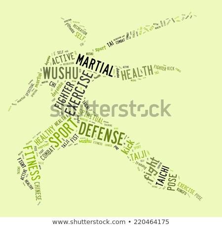 Wushu word cloud with green wordings stock photo © seiksoon