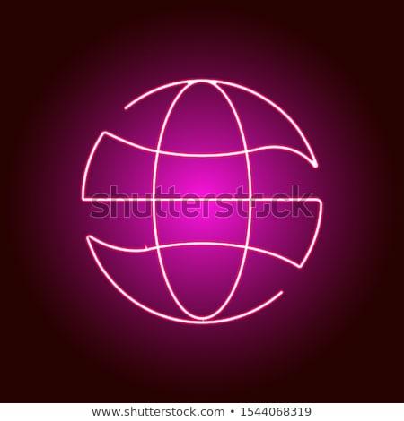 small world business logo stock photo © viva